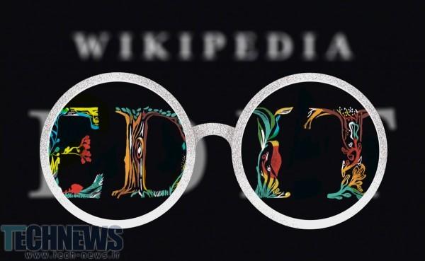 Photo of هوش مصنوعی ویکیپدیا میتواند اطلاعات ویرایش شده نادرست را تشخیص دهد