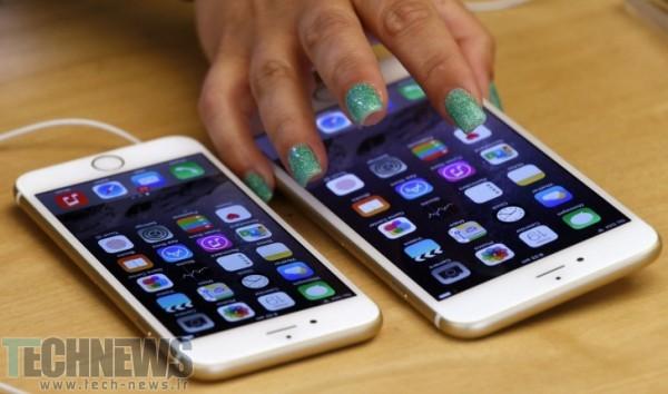 Photo of بلومبرگ: اپل روی تکنولوژی صفحهنمایشهای جدیدی در یک آزمایشگاه سری در تایوان کار میکند