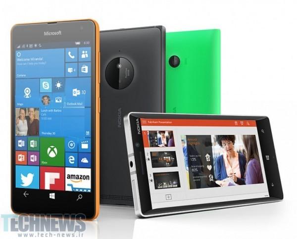 مایکروسافت قصد دارد تا دیماه سال 1397 از ویندوز10 موبایل پشتیبانی کند