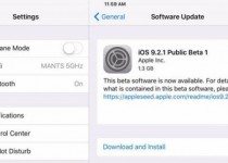iOS 9.2.1 Public Beta 1 Now Making Its Rounds
