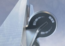 new-tallest-building-5