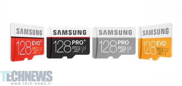 samsung-microsd-640x303