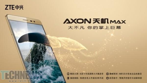 zte axon max -