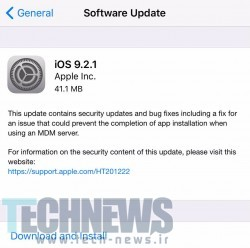 Apple is now pushing iOS 9.2.1 to all supported devices