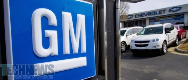 General Motors team focus on self-driving, electric car development