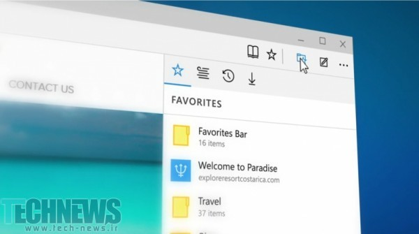 Microsoft Edge's InPrivate browsing may not be very private