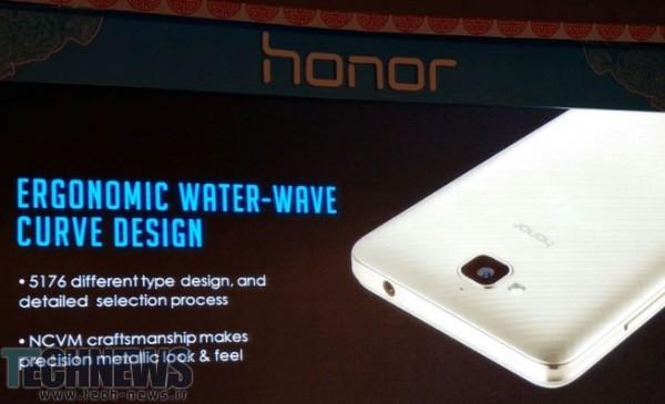 رونمایی هوآوی از گوشی Honor Holly 2 Plus؛ دوربین 13 مگاپیکسلی و باتری 4000 میلیآمپری