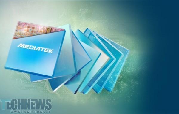 Photo of مدیاتک باگ نرمافزاری برخی از دستگاههای اندرویدی مجهز به چیپهای خود را تایید کرد