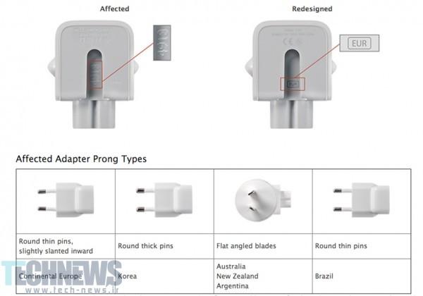 Photo of اپل تمامی آداپتورهای برق تولید شده از سال 2003 تا کنون را به صورت رایگان تعویض میکند!