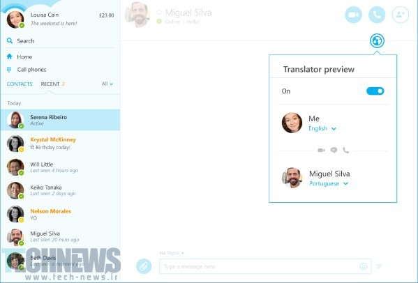 skype translate