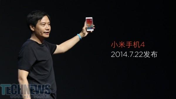 Photo of شیائومی گوشی هوشمند Mi 4s را معرفی کرد؛ عرضه در کشور چین