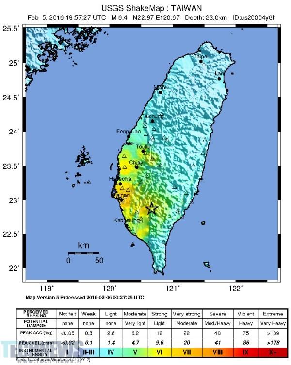 Photo of زلزله اخیر تایوان، تولید چیپهای 14 نانومتری شرکت TSMC را تحت تاثیر خود قرار داده است