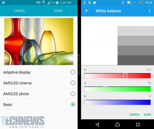 A-more-natural-display-or-screen-adjustments