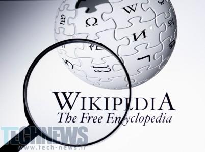 Photo of آیا ویکیپدیا در حال ساخت موتور جستجوی اختصاصی خود است؟