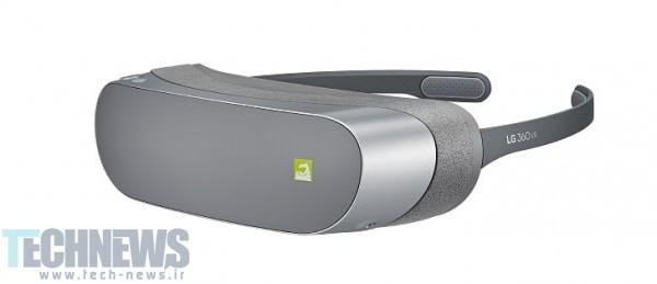 LG 360 VR-5