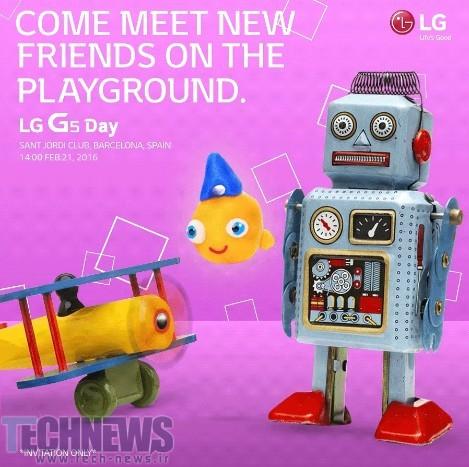 LG-G5-MWC-2016 (1)