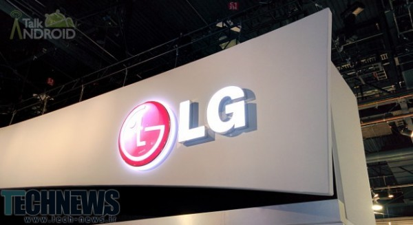 LG H840 with 5.3-inch display and 3GB RAM spotted on GFXBench