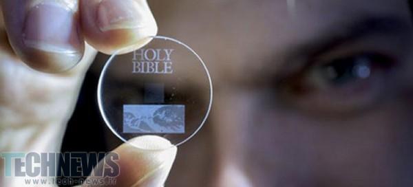 Photo of این حافظه ذخیرهسازی نوری 360 ترابایت اطلاعات را در یک صفحه کوارتز برای همیشه ذخیره میکند