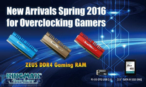 KINGMAX Launches Stylish ZEUS DDR4 Gaming Memory