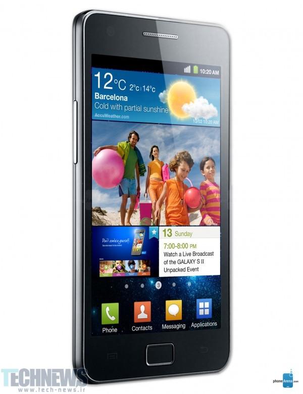 Samsung-Galaxy-S-II (1)
