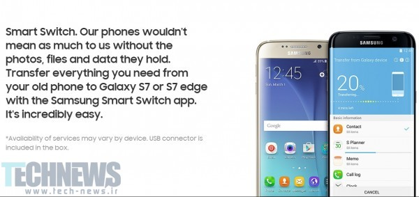 Samsung-Smart-Switch-with-USB-connector-provided-in-the-box