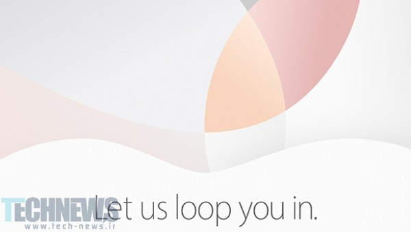 Photo of اپل دعوتنامههای خود را برای رونمایی از آیفون 4 اینچی جدید فرستاد؛ 2 فروردین منتظر باشید!