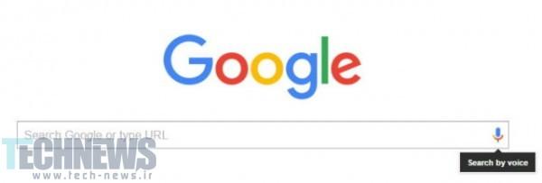 Photo of گوگل روی توسعه یک سیستم تشخیص صدای آفلاین کار میکند