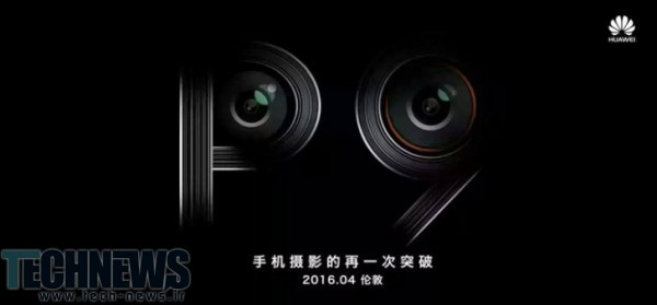 اولین تیزر تبلیغاتی رسمی هوآوی P9 دوربین دوگانه در این گوشی را تایید میکند