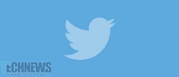 Photo of محدودیت 140 کاراکتری شبکه اجتماعی توییتر همچنان باقی خواهد ماند