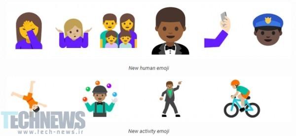 گوگل دومین نسخه پیشنمایش اندروید N را عرضه کرد