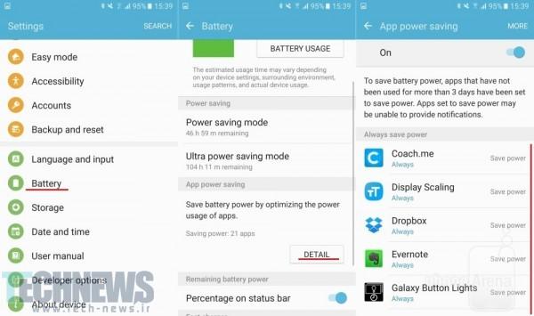 App-power-saving