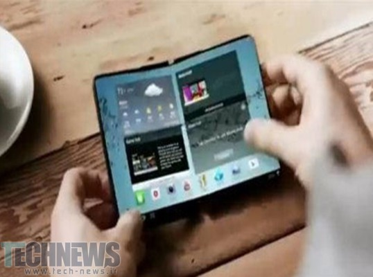 Foldable Samsung phone coming next year