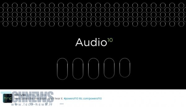 Photo of اچتیسی معتقد است که گوشی HTC 10 بهترین Boom Sound را داراست