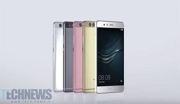 Huawei-P9-05