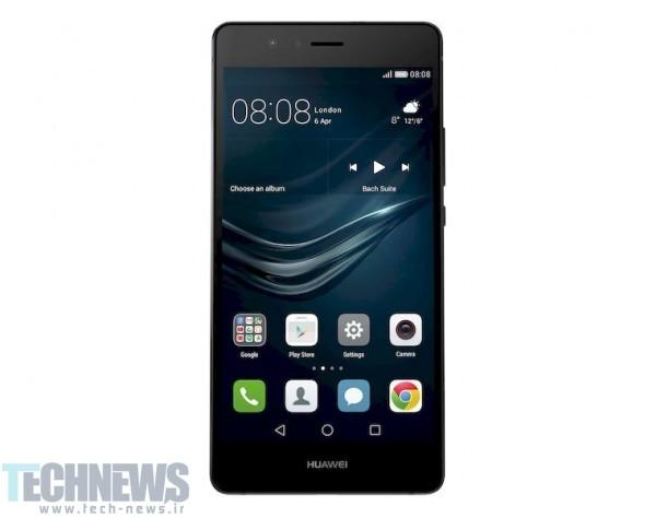 Huawei-P9-Lite (4)