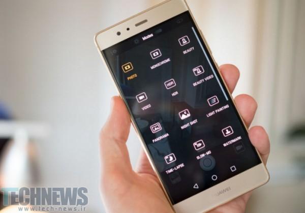 Huawei-P9-menu-696x485