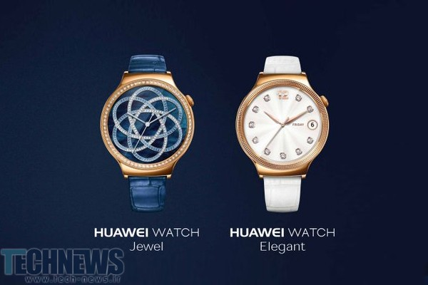 Huawei-Watch-Jewel-and-Elegant