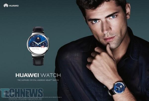 Huawei-Watches-2015-01-620x421