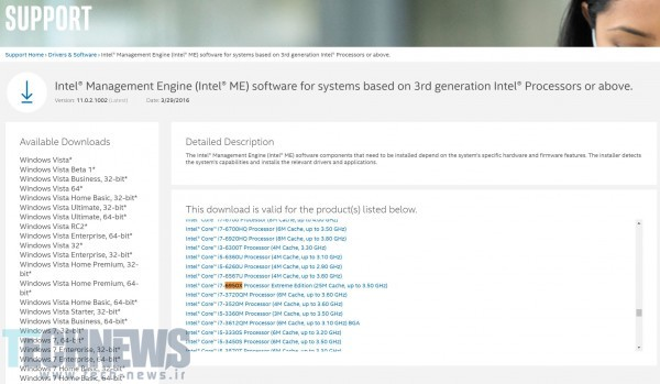 Intel Leaks Core i7-6950X Extreme Edition On Company Website