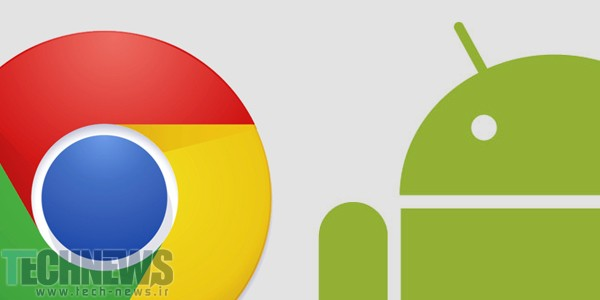 Photo of اپلیکیشن موبایل گوگل کروم ماهیانه بیش از 1 میلیارد کاربر دارد