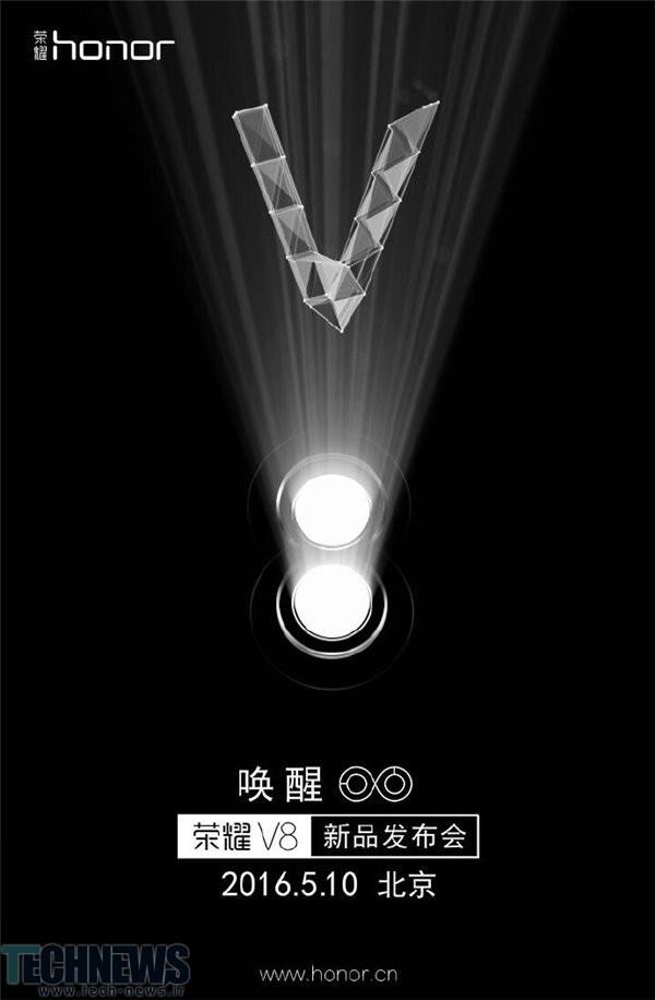 Photo of Honor V8 هوآوی مجهز به دوربین دوگانه ماه آینده رونمایی خواهد شد