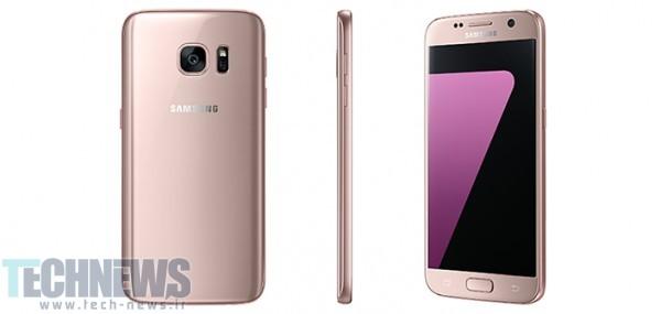 Photo of رنگ جدید Pink Gold گلکسی اس ۷ و اس ۷ اج سامسونگ؛ پاسخی برای آیفون رُز گلد اپل