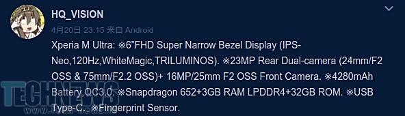 شایعه: سونی گوشی Xperia M Ultra را با نمایشگر 6 اینچی و دوربینهای 23 و 16 مگاپیکسلی معرفی خواهد کرد