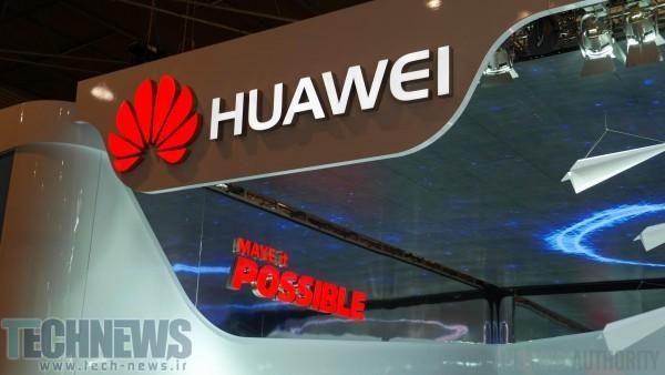 Photo of هوآوی قصد دارد تا پایان سال جاری میلادی یک گوشی پرچمدار خود را روانه بازار آمریکا کند