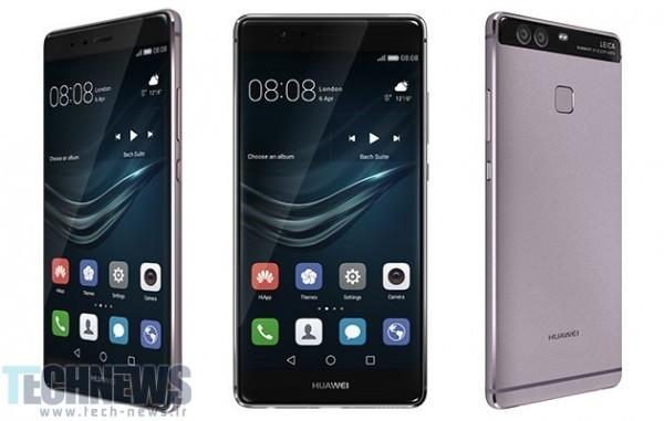 huawei-p9-111279-630x400-grey