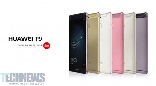 huawei-p9-lineup