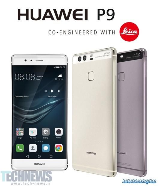 huawei-p9-smartphone-series