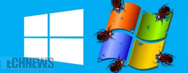 Photo of هفت دلیل برای اینکه ویندوز 10 از ویندوز XP امنتر است