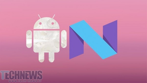 ANDROIDPIT-ANDROID-N-w782