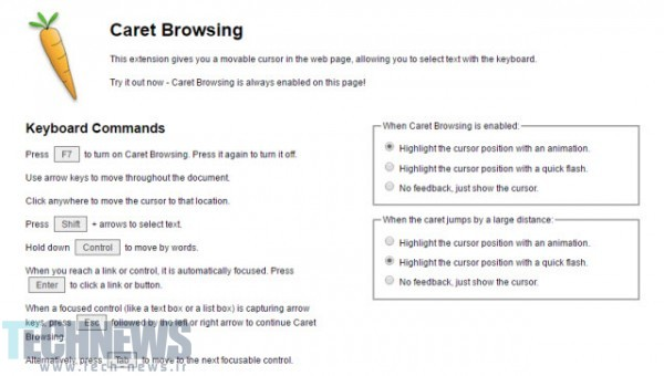 Caret-browsing-Chrome-Extension